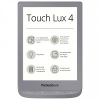 Электронная книга PocketBook Touch Lux 4, серая
